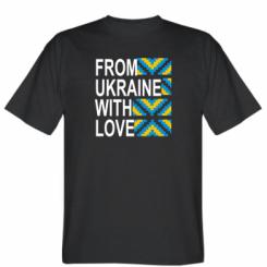 Футболка From Ukraine with Love (вишиванка)
