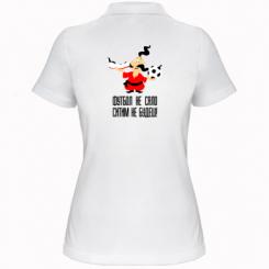 Купити Жіноча футболка поло Футбол - не сало, ситим не будеш