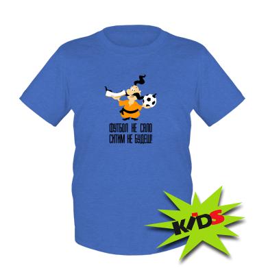 Купити Дитяча футболка Футбол - не сало, ситим не будеш