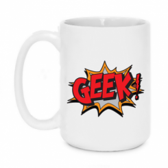 Кружка 420ml Geek Booom