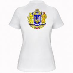 Купити Жіноча футболка поло Герб України повнокольоровий