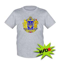 Купити Дитяча футболка Герб України повнокольоровий
