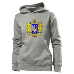 Купити Толстовка жіноча Герб України повнокольоровий