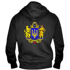 Купити Чоловіча толстовка на блискавці Герб України повнокольоровий