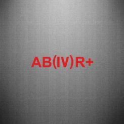 Наклейка Група крові (4) АВ +
