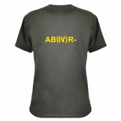 Камуфляжна футболка Група крові (4) АВ-