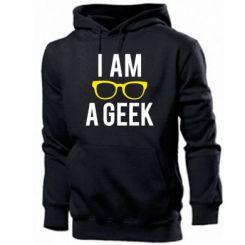 Толстовка I am a Geek