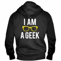 Чоловіча толстовка на блискавці I am a Geek
