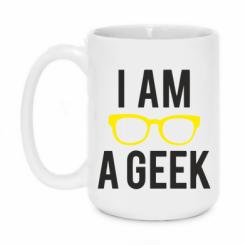 Кружка 420ml I am a Geek