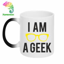 Кружка-хамелеон I am a Geek