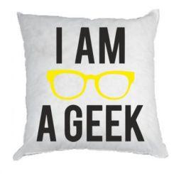 Подушка I am a Geek