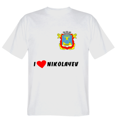 Футболка I love Nikolaev