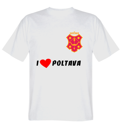 Футболка I love Poltava