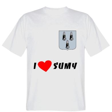 Футболка I love Sumy