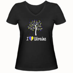 Купити Жіноча футболка з V-подібним вирізом I love Ukraine дерево