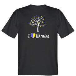 Футболка I love Ukraine дерево