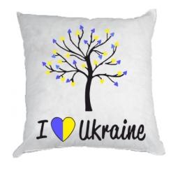 Купити Подушка I love Ukraine дерево