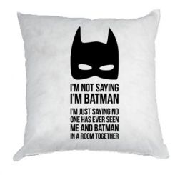 Подушка I'm not saying i'm batman
