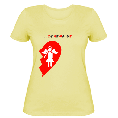 Жіноча футболка Ідеальне поєднання (жіноча)