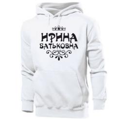 Купити Толстовка Ірина Батьковна