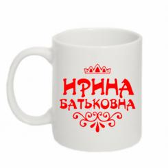 Купити Кружка 320ml Ірина Батьковна