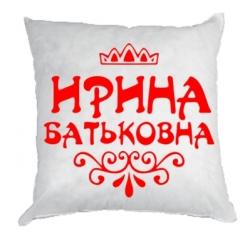 Подушка Ірина Батьковна
