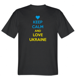 Футболка KEEP CALM and LOVE UKRAINE