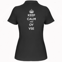 Жіноча футболка поло KEEP CALM and OY VSE