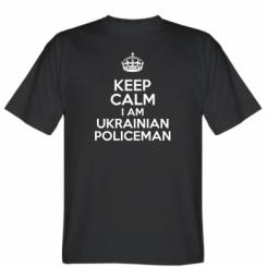 Футболка Keep Calm i am ukrainian policeman