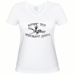 Жіноча футболка з V-подібним вирізом Комар це маленький дятел