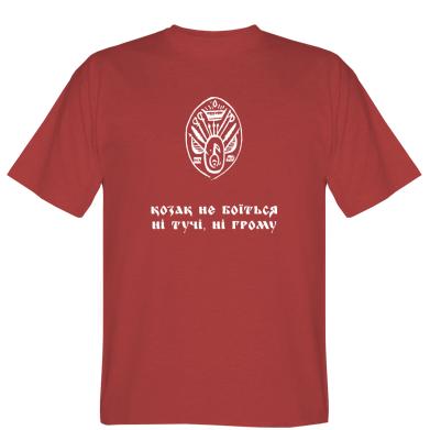 Футболка Козак не боїться ні тучі, ні грому (з гербом)
