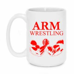 Кружка 420ml Arm Wrestling