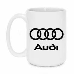 Купити Кружка 420ml Audi