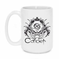 Купити Кружка 420ml Cancer (Рак)