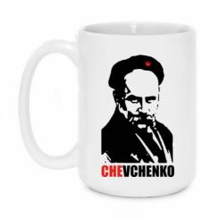 Купити Кружка 420ml CHEVCHENKO