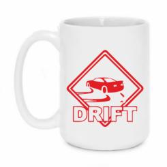 Купити Кружка 420ml Drift