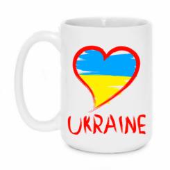 Купити Кружка 420ml Love Ukraine