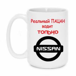 Купити Кружка 420ml Nissan
