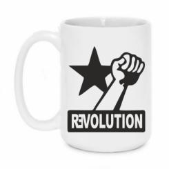 Купити Кружка 420ml Revolution