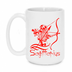 Купити Кружка 420ml Sagittarius (Стрілець)