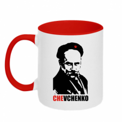 Купити Кружка двокольорова CHEVCHENKO