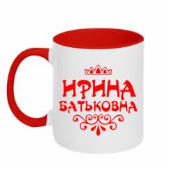 Купити Кружка двокольорова Ірина Батьковна