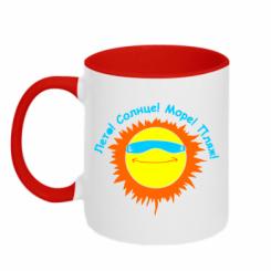 Купити Кружка двокольорова Літо, сонце, море, пляж