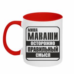 Купити Кружка двокольорова Міша Маваши правильний сенс