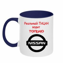 Купити Кружка двокольорова Nissan
