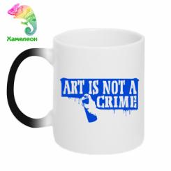 Кружка-хамелеон Art is not crime