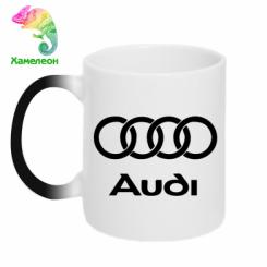 Купити Кружка-хамелеон Audi
