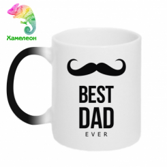 Кружка-хамелеон Best Dad Ever