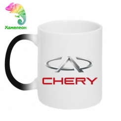 Купити Кружка-хамелеон Chery Logo