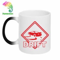 Купити Кружка-хамелеон Drift